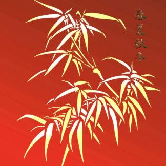 Oriental Stencils